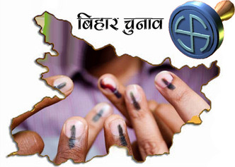 Bihar Elections:57% voter turnout in first round