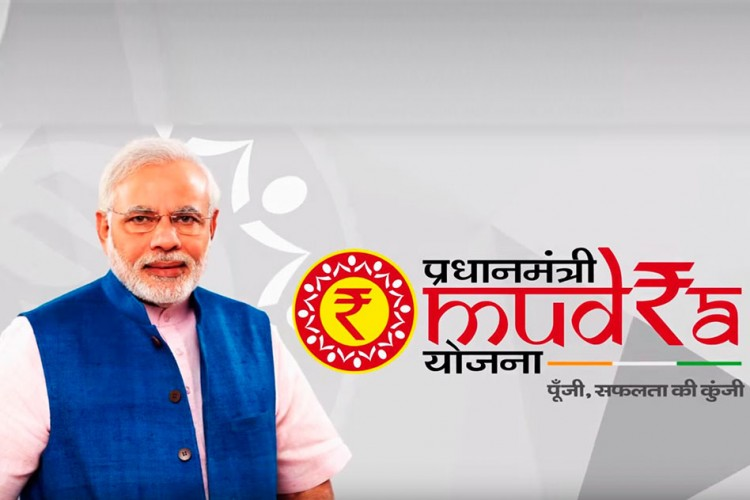 All About The MUDRA Loans