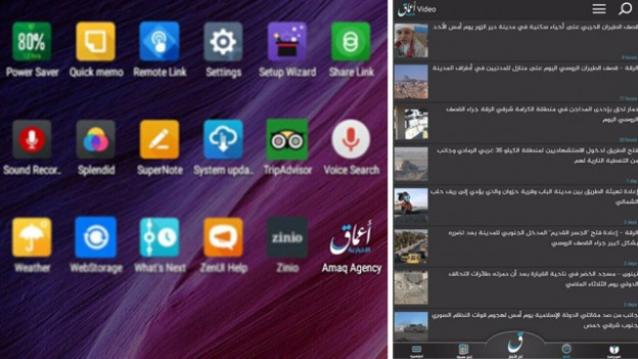 Now ISIS launches an Android app