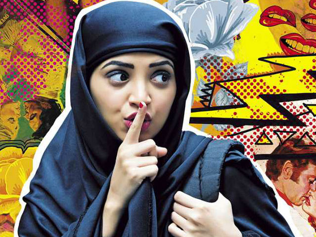 lipstick-under-my-burkha-seen