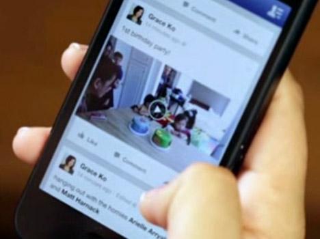 गूगल और फेसबुक ऐड से बचाने का आसान तरीका :