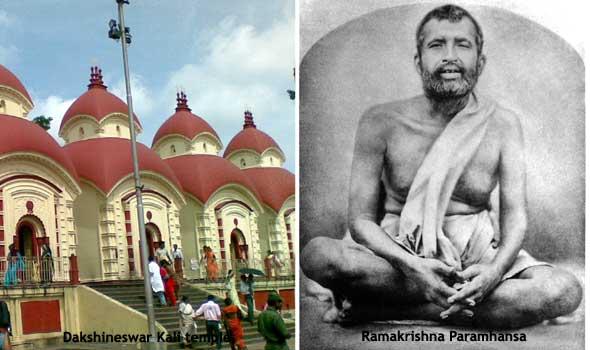 RamakrishnapParamhansa_image