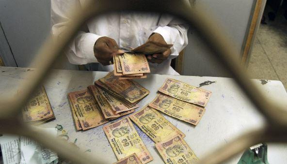 exchange_rupees_limit_img