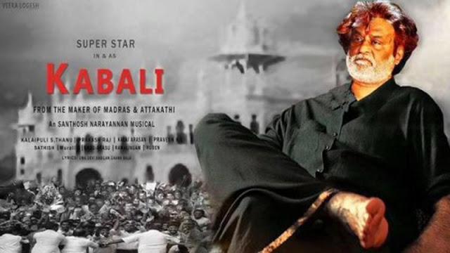 kabali_movie_poster