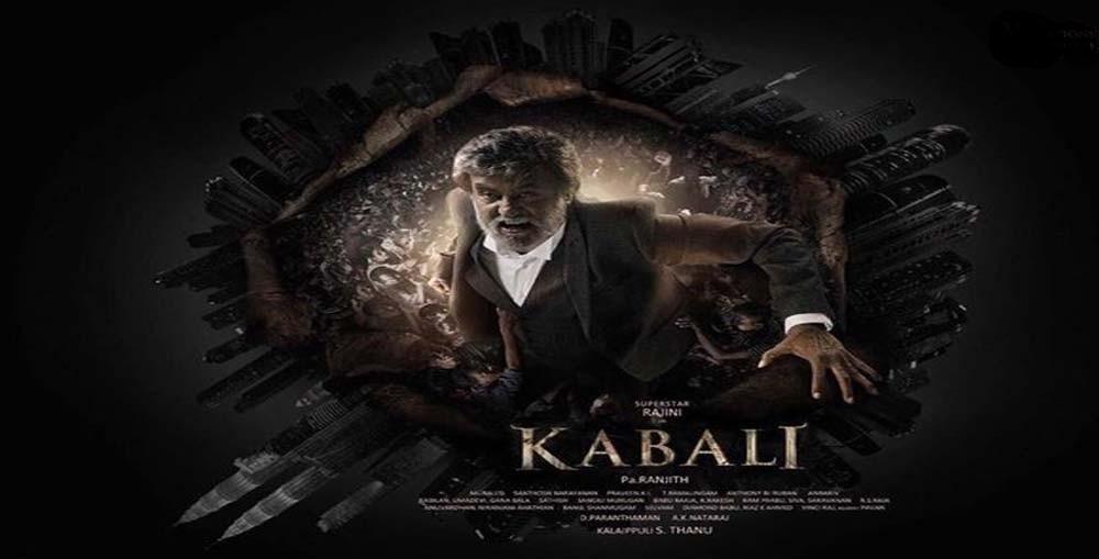 गैंगस्टर बने रजनीकांत की आने वाली फ़िल्म 'कबाली' को देखने के लिए कंपनियों ने भी रखी छुट्टी