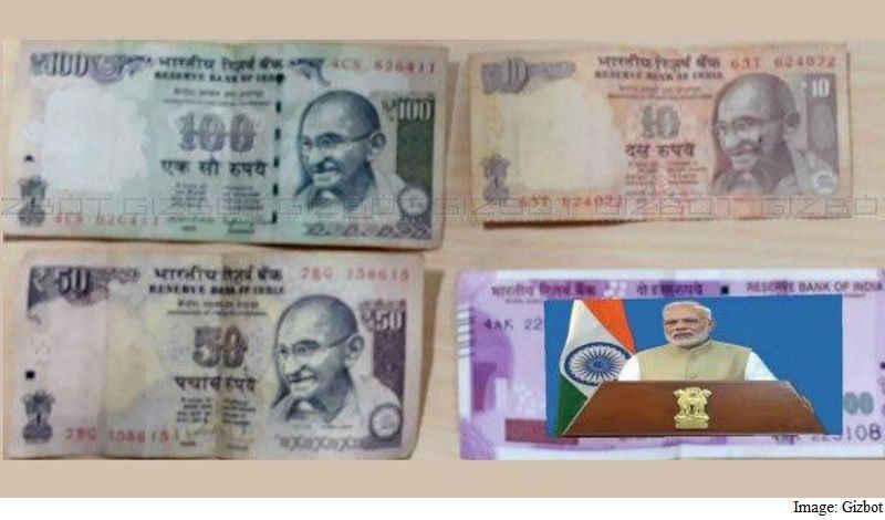 भारतीय नोट में पीएम मोदी ?