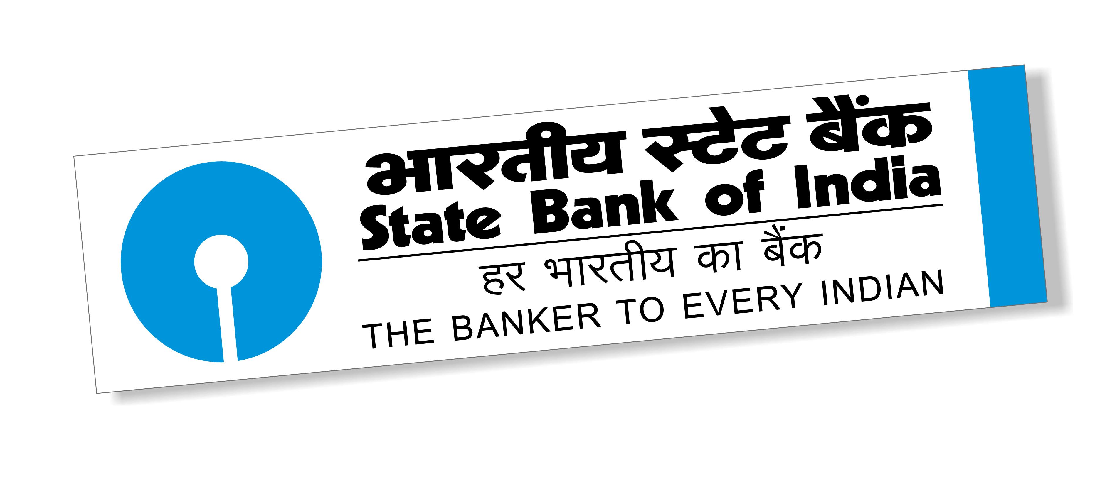 एसबीआई ने गरीबो को 25000 तक नगद निकलने का कार्ड पेश किया !