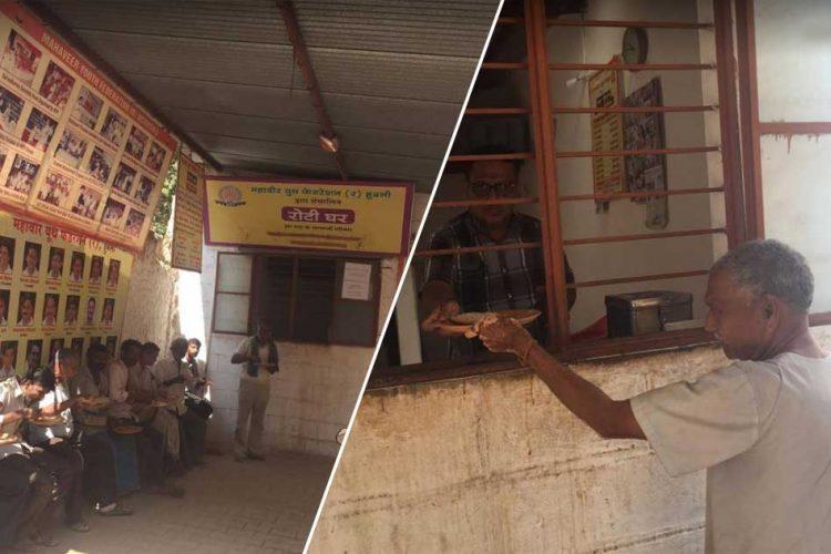 रोटी घर गरीबो का पेट भर रहा है महज 1 रुपये में