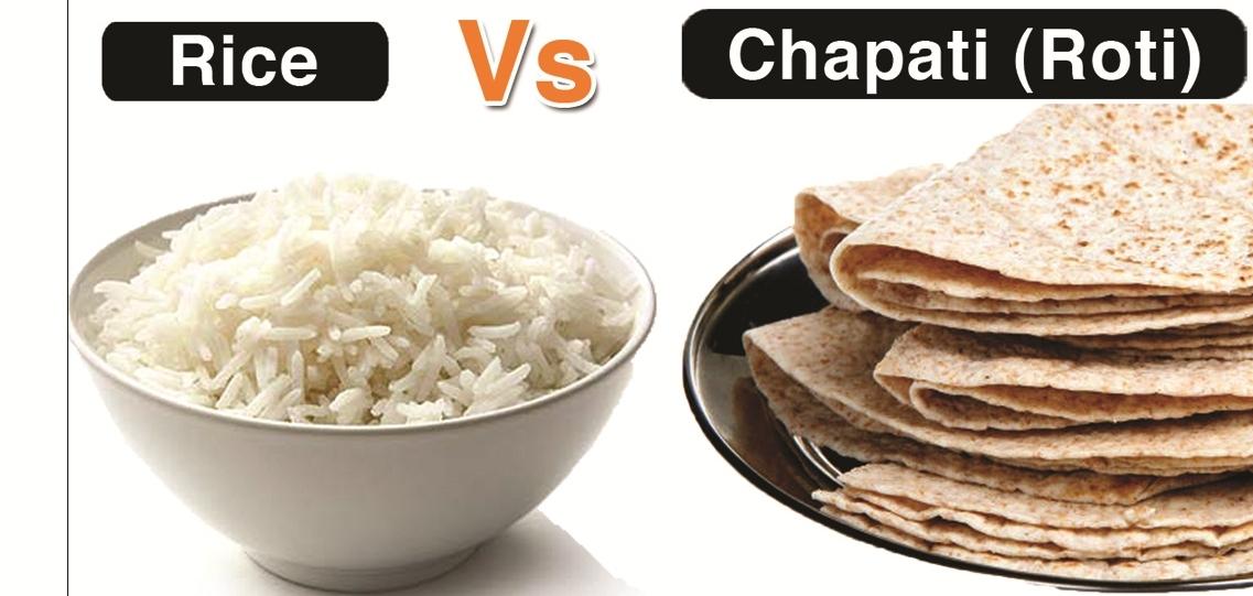कैसे जाने ज्यादा स्वस्थ क्या है चावल या चपाती ? know in Hindi