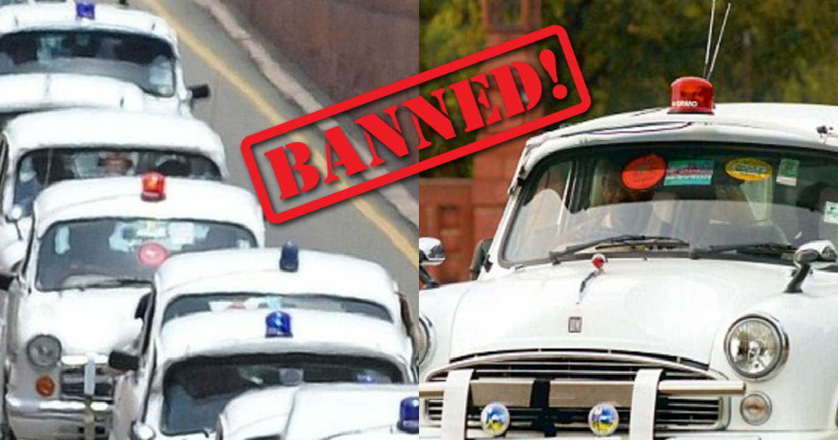 मंत्रियों, जजों, अफसरों के वाहनों पर लाल बत्ती के इस्तेमाल पर लगी रोक: red lights ban