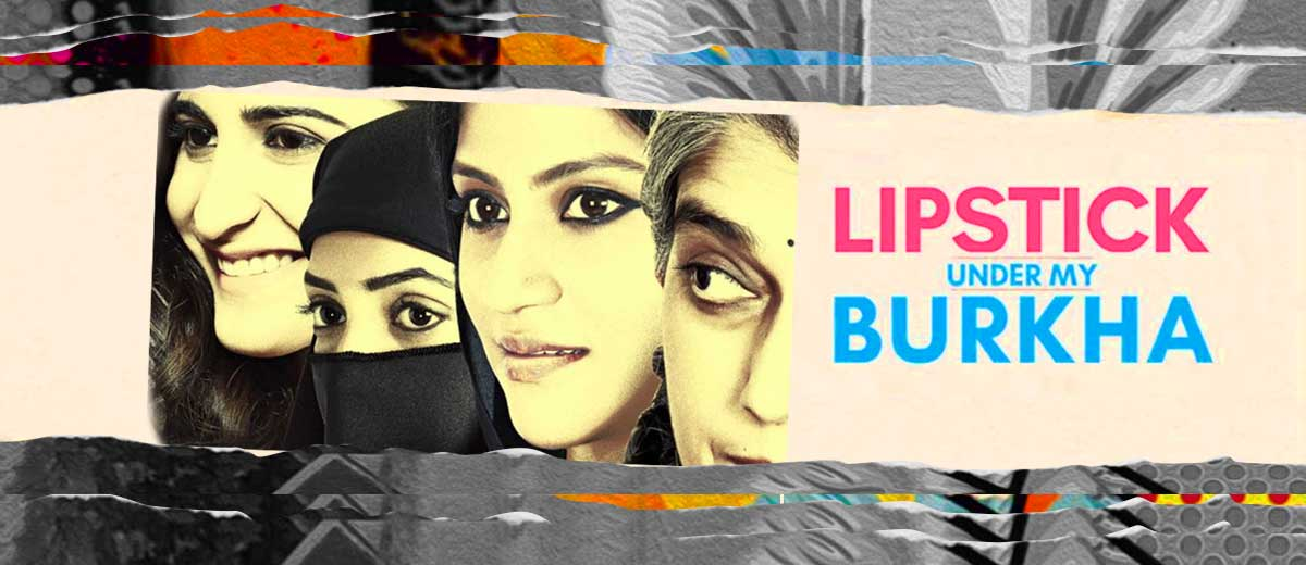 महिला प्रधान पर आधारित फिल्म: लिपस्टिक अंडर माय बुरखा ( lipstic under my burkha)