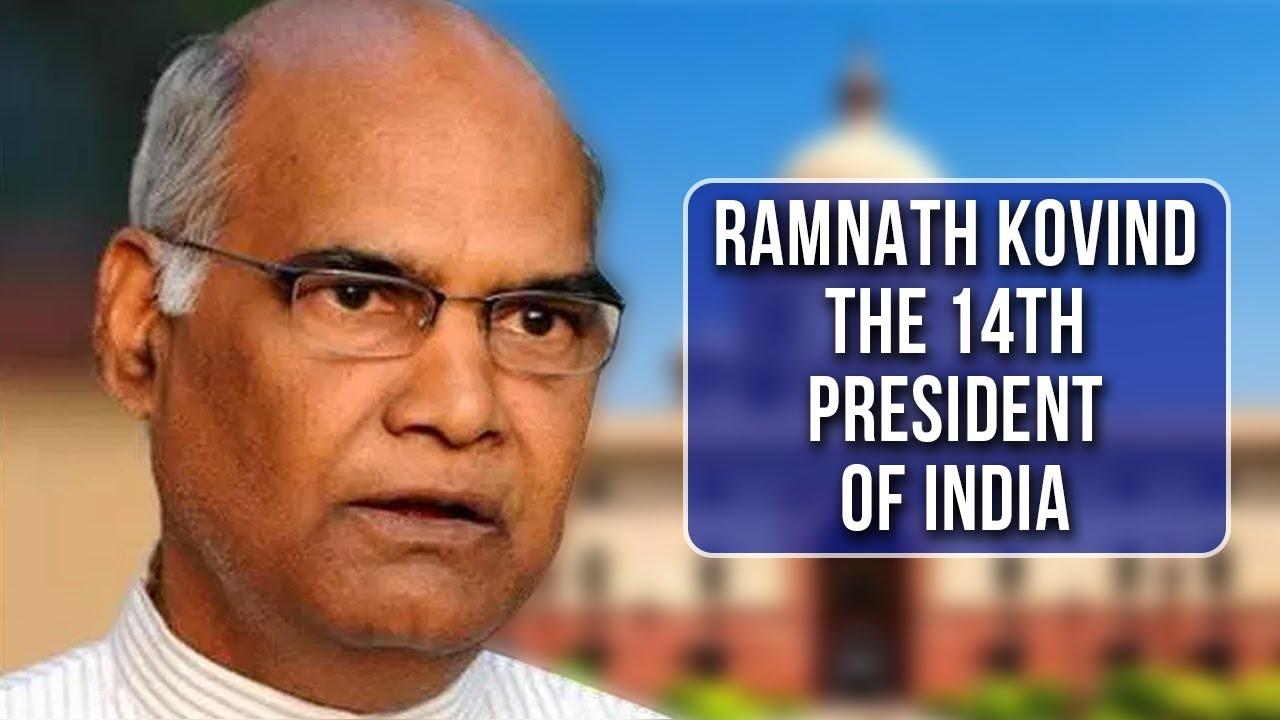 रामनाथ कोविंद बने भारत के 14 वें राष्ट्रपति ( Ramnath Kovind became India's 14th President ) in hindi