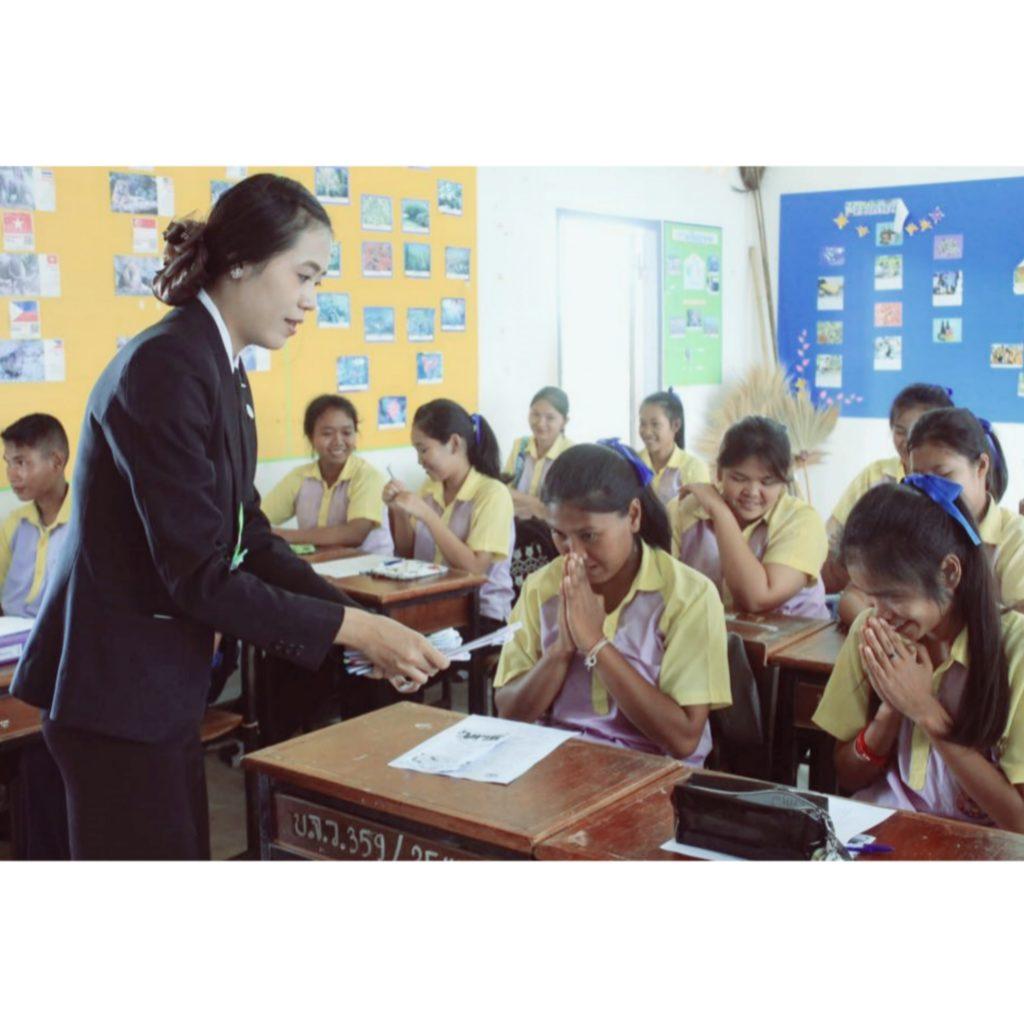 राष्ट्रीय शिक्षक पुरस्कार