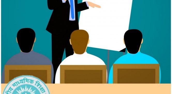 CTET (CENTRAL TEACHER ELIGIBILITY TEST)