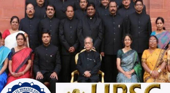 Civil Services Exam Or IAS exam By UPSC