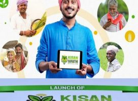 Government Of India Launched Kisan Sarathi