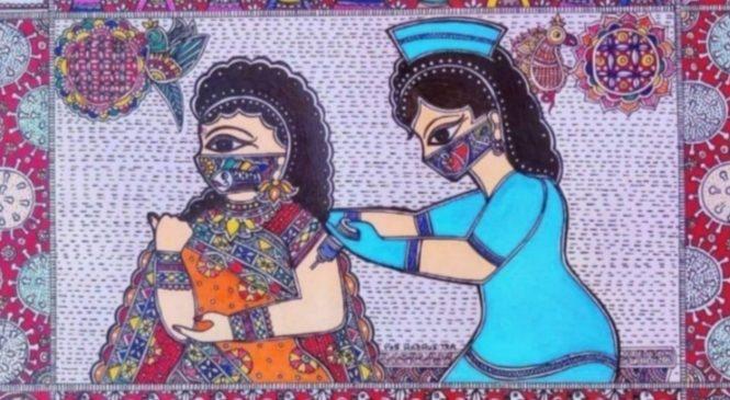 National Award For Madhubani Painting