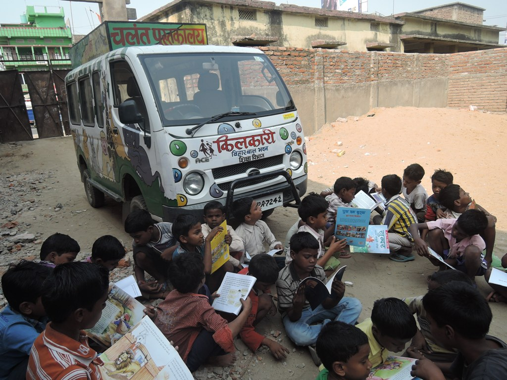 Mobile library in kilkari
