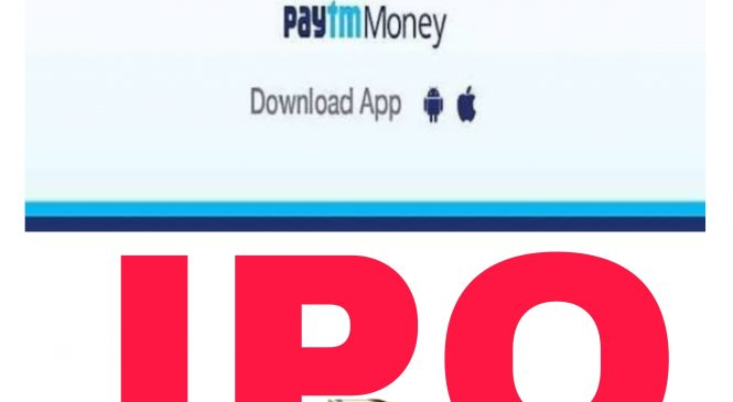Paytm Is Coming With The Biggest IPO