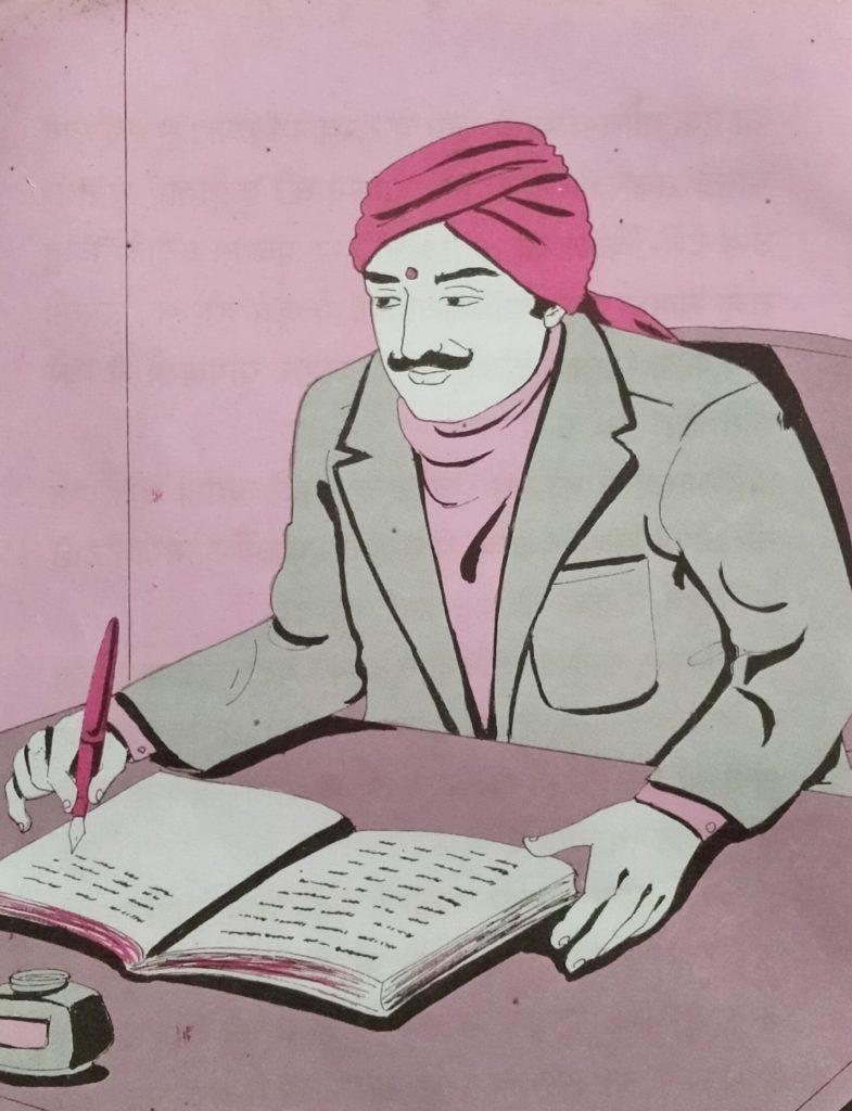 subramaniam bharti's list of poem