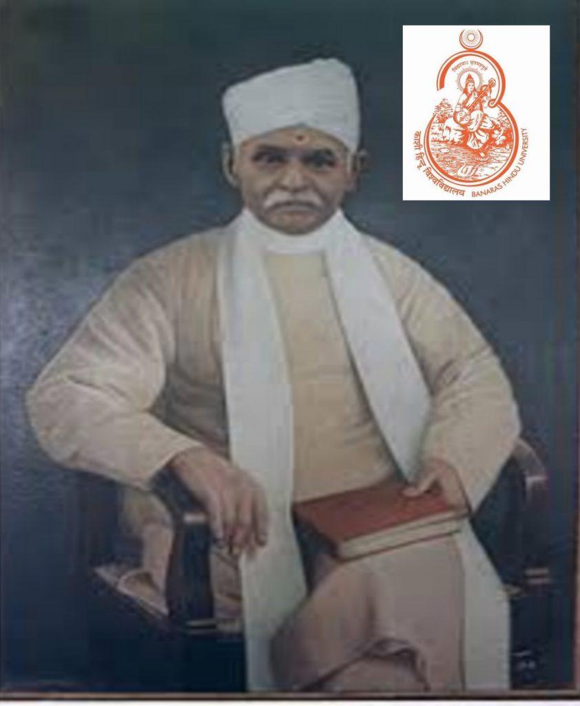 Madan Mohan Malviya