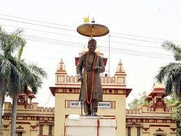 Madan Mohan Malviya Bhu