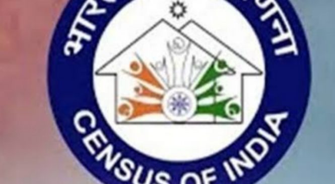 How Should The Caste Census Be Viewed?