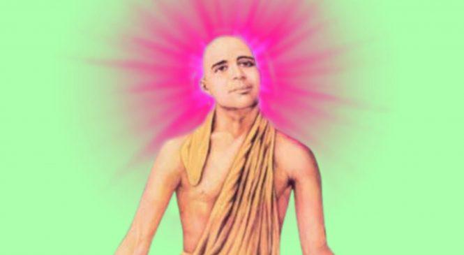 Swami Ramtirtha: The Master Of Vedanta