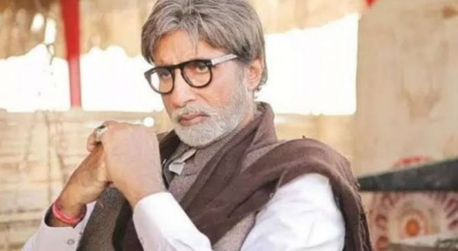News About Bomb In Amitabh Bachchan's Bungalow
