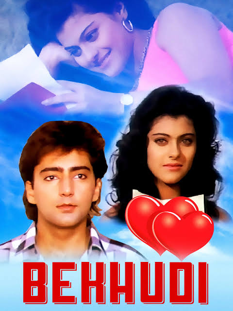 Kajol's first film