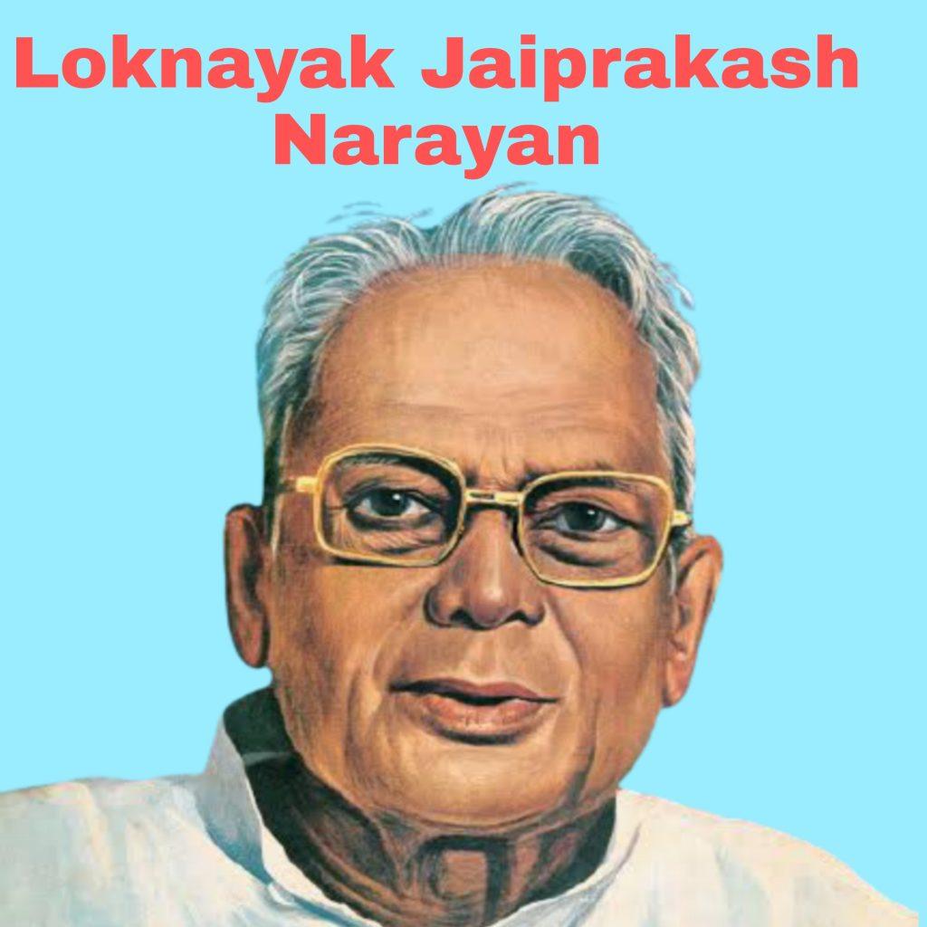 Lok Nayak Jay Prakash Narayan