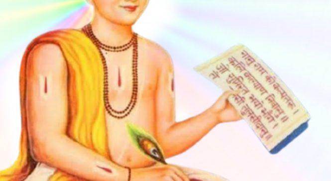 Goswami Tulsidas: Great Creator of Ramcharitmanas