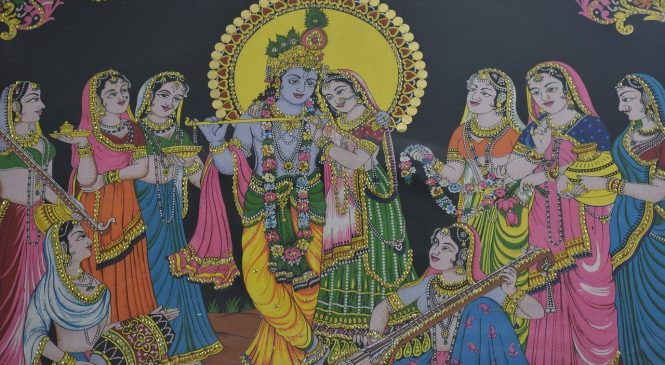 Some Untold facts about Shri Krishna