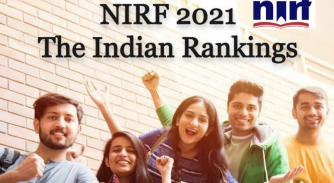 Higher Educational Institutions Should Include In Ranking.