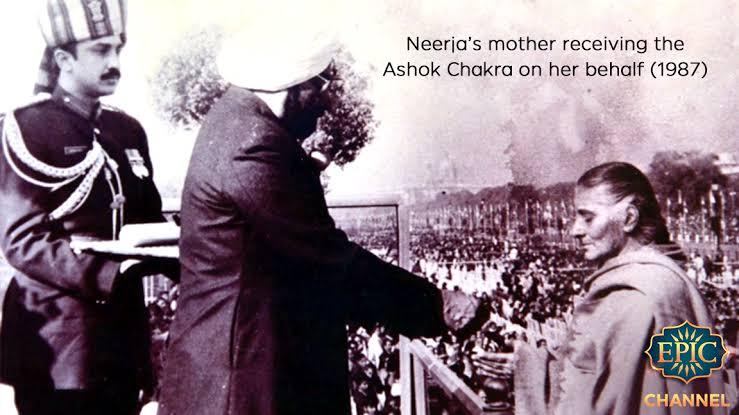 Neerja Bhanot's mother