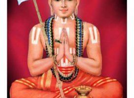 Great Saint Of India: Ramanujacharya