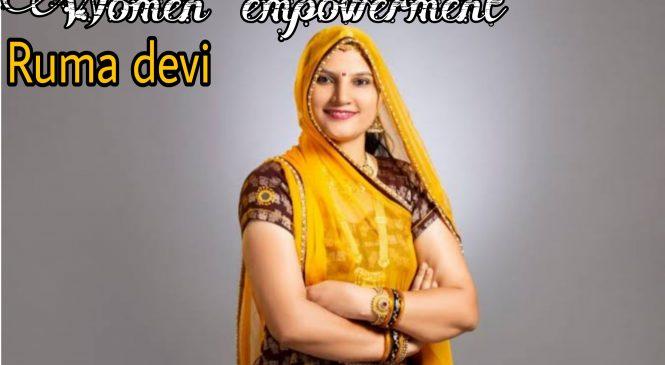 Ruma Devi: Perfect Example Of Woman Empowerment