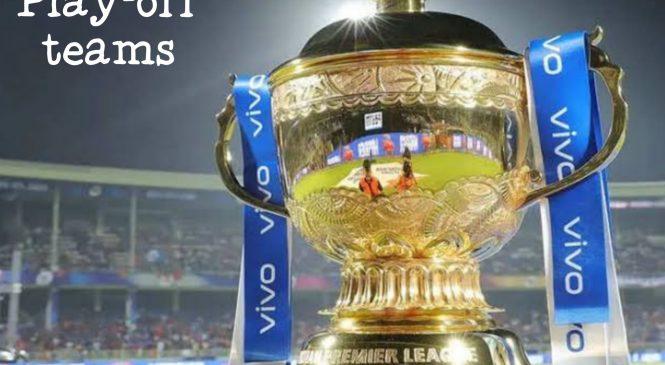 Qualifier Round And Eliminator Round Of IPL 2021?